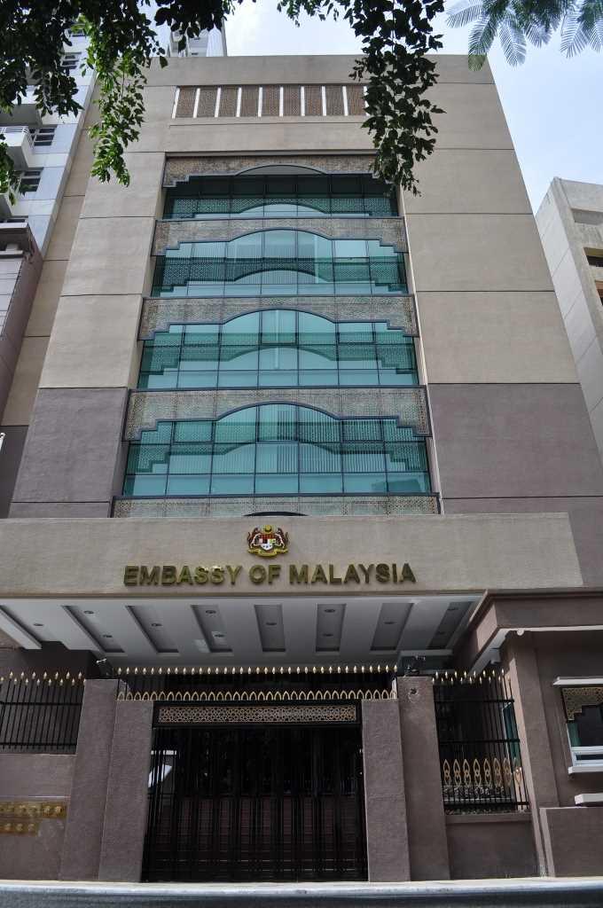 Malaysian Embassy