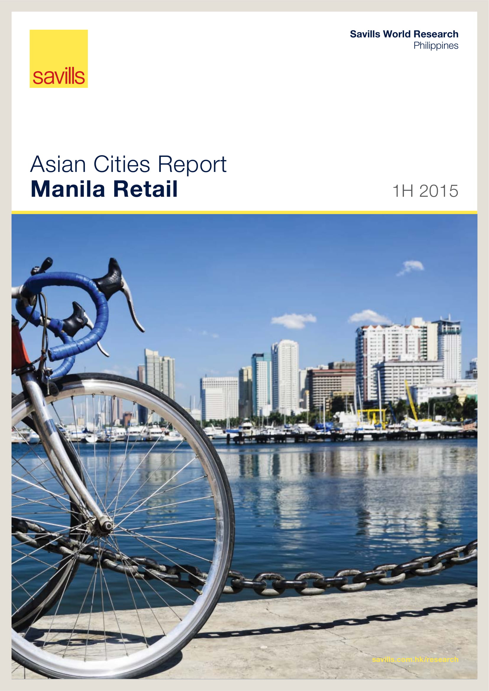 Asian Cities Report Manila Retail 1H 2015